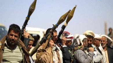 صورة اليمن/الخارطة الأمريكية من خلال تقديمها للمبادرة السعودية!!