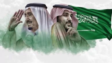 صورة مراوغة سعودية