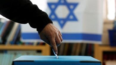 صورة انتخابات الكيان الصهيوني, وجذور الأزمة تشرين في إسرائيل أيضاً…إيران برّه برّه