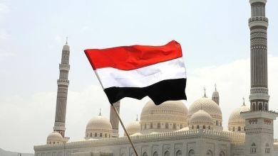 صورة السلام من منظور اليمنيين