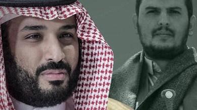 صورة الحوثي يحشر ابن سلمان في الزاوية.. وهذا ما اشترطه لوقف استهداف الصهيوسعودية