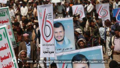صورة عاصفة العجز والعام السابع للصمود اليمني