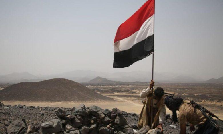 صورة الإنسانية الأممية كدعوى دحضها اليمن
