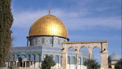 صورة يوم القدس العالمي في كل عام – الحوار الخامس