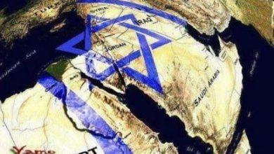 صورة الهوية الايمانية تعيق مشروع إسرائيل الكبرى