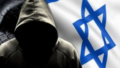 صورة كيف تجنّد اسرائيل عملاءها في لبنان وفلسطين؟