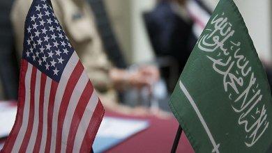 صورة الوَهن الأميركي والوَهم السعودي