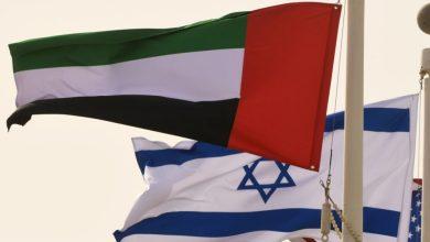 صورة من لا يملك اعطى من لا يستحق.. قلق إسرائيلي من الاستثمارات الإماراتية بعد تحذير الموساد وغموض يحيط بأكبر صفقة منذ التطبيع