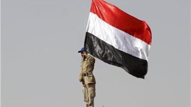 صورة حيا على خيرك يا يمن