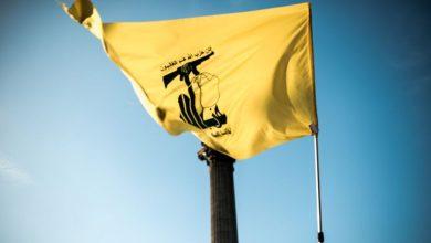 صورة حزب الله تجربة ونجاح قوَّة وأقتدار