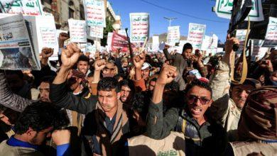 صورة إطلاق الحملة المليونية لوقف الحرب  في اليمن بدون قيد أو شرط
