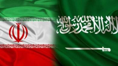 صورة المفاوضات الايرانية – السعودية مُتواصلة.. وتحضير للقاء ثان