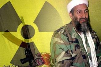 صورة الارهاب النووي