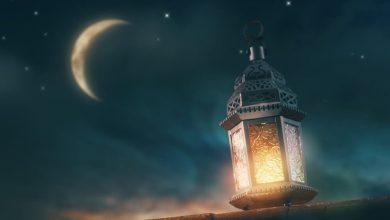 صورة اعلانات رمضان الغلا وصل كل بيت