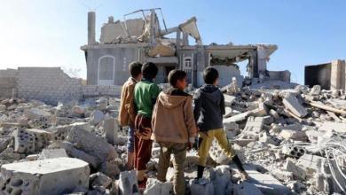 صورة وقف العدوان غير المشروط  على اليمن إنقاذ لماء وجوه المعتدين