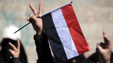 صورة لن تشرق شمس الشرق على  بريطانيا وقوى الاستكبار من اليمن