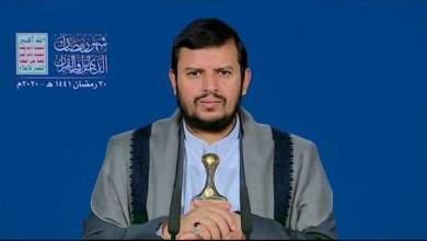 صورة ترقبوا في رمضان المسيرة القرآنية من خلال المحاضرات الرمضانية للسيد القائد عبدالملك بدر الدين الحوثي