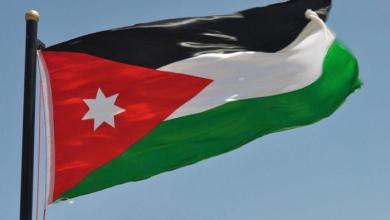 صورة الأردن ..أرض الحشد …محمية