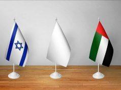 صورة حفلاتُ التقديرِ الإسرائيليةِ العلنية تخفي مهاماً سريةً