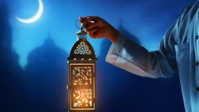 صورة رمضان شهر عطاء وعمل