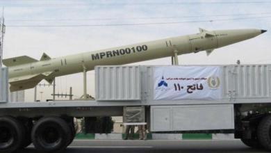 صورة صاروخ الإسلام فاتح (١١٠) هنيئاً لأمة المقاومة