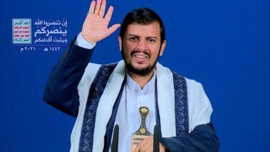 صورة الأساليب الخطابية في المحاضرات الرمضانيه لقائد المسيرة القرآنية