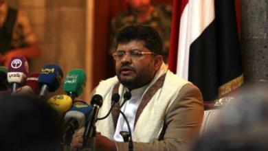 صورة الحوثي يعلق على منحة الوقود السعودية لمحطات الكهرباء في اليمن