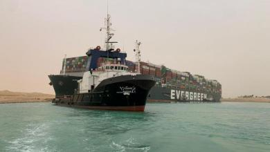 """صورة قناة السويس تعلن مرور آخر السفن المنتظرة منذ جنوح """"إيفرغيفن"""".. الممر البحري يعود لحالته الطبيعية"""