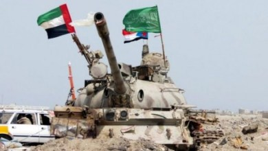 صورة مركز ديلاس الاسباني: تحقيق يظهر تورط بنوك امريكية واروبية بتمويل الجيشين السعودي والاماراتي في الحرب على اليمن
