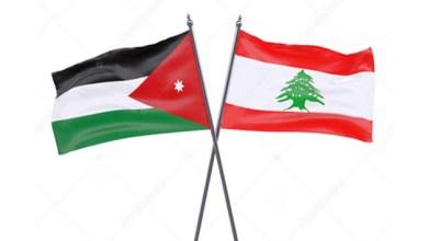 صورة كيف صمد الأردن وسقط لبنان ؟