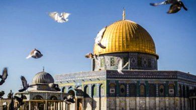 صورة الطريق إلى القدس