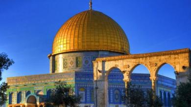صورة القدس أقرب …يوم القدس العالمي