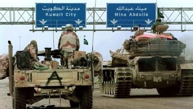 صورة تعوضات متضرري حرب الخليج…أين؟