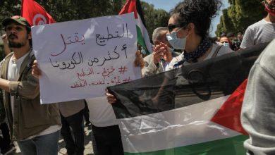 صورة تونس: مطالب شعبية بتمرير قانون تجريم التطبيع مع إسرائيل