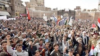 صورة اليمن …شعب من نوع مختلف!!!