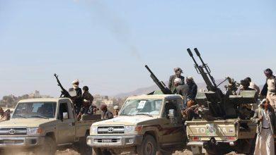 صورة فيلم هوليود اليمن التأييد بالنصر  الرباني للجيش واللجان الشعبية