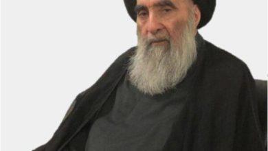 صورة رسائل من  بيان السيستاني