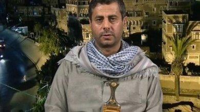 صورة البخيتي يعلن إستعداد صنعاء وقف كل العمليات العسكرية مقابل هذه الشروط
