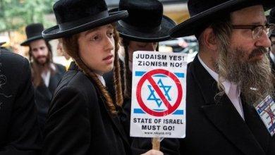 صورة واشنطن بوست: الصهيونية لا تفضي إلى سلام عادل
