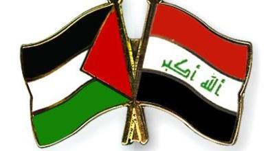 صورة لماذا يجب على العراق ان ينصر القدس