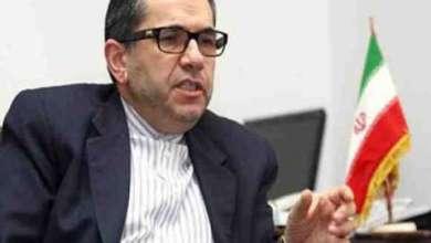 """صورة إيران تطالب بإرغام """"إسرائيل"""" على الانضمام لمعاهدة حظر الأسلحة الكيميائية"""