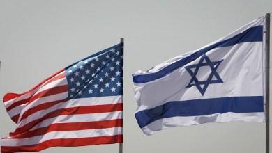 صورة السيناريوهات الفاشلة..غزة من جديد لتمرير مخططات أمريكا  وإسرائيل!!