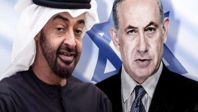 """صورة محمد بن زايد يأمر بدعم الكيان الصهيوني بـ """"10"""" مليارات ورفع قيمة شراء المنازل في القدس إلى الضعفين"""