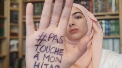 صورة حملة في فرنسا دفاعا عن الحجاب بعد مشروع قانون جديد