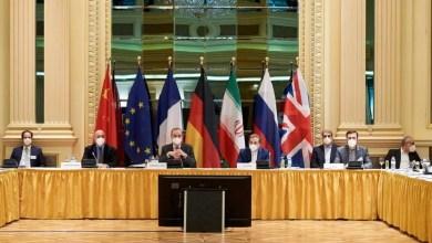 صورة اجتماع جديد في فيينا لاستكمال مسار العودة للاتفاق النووي الإيراني