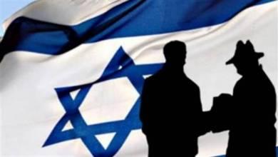 صورة معلومات سرية للغاية خاصة بالموساد الإسرائيلي والمخابرات الصهيونية