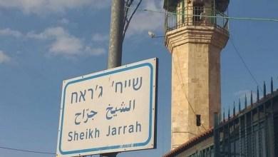 صورة من حي الجّراح سنكتب آخر فصل من ايام القدس