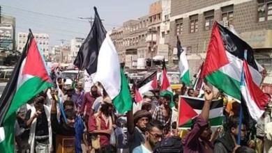 صورة اليمنيون وبالملايين وإحتشادهم التاريخي لنصرة  الشعب الفلسطيني!!