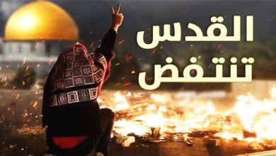صورة جبهة الإعلام ومواقع التواصل: طعنات في خاصرة العدو