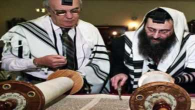 """صورة """"بعض خصائص وصفات اليهود في القرآن"""""""